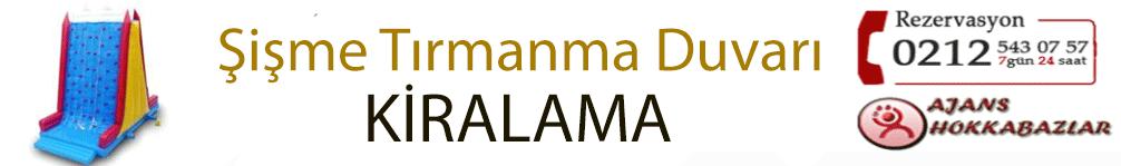 Şişme Tırmanma Duvarı 2021 Fiyatları Logo